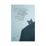[REVIEW SÁCH] THẾ GIAN NÀY NẾU CHẲNG CÒN MÈO - KAWAMURA GENKI